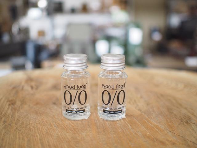 wood oil for outdoor 30|neru design works