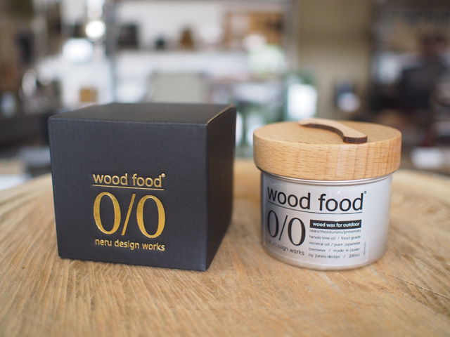 wood wax for outdoor 200|neru design works