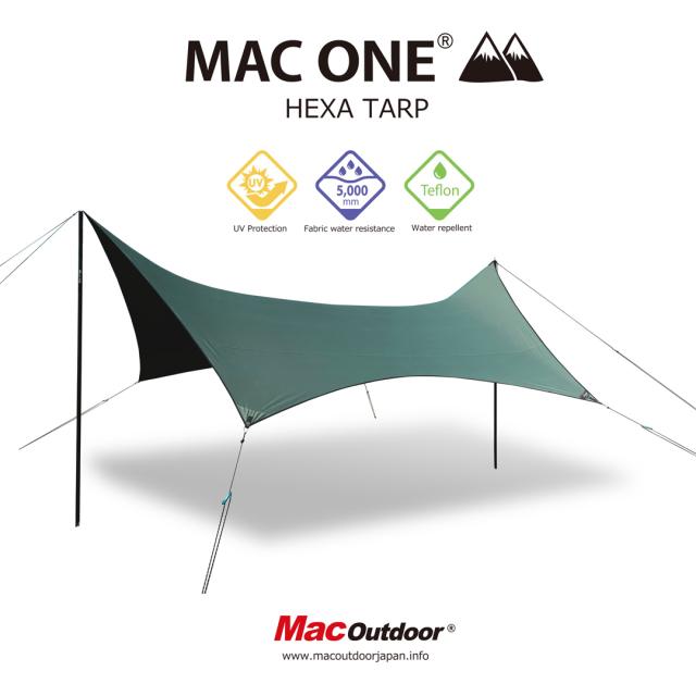 MAC ONE Lサイズ|ヘキサタープ|Mac Outdoor