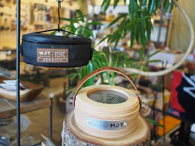 Wood Smoker|MOT蚊取り線香ホルダー|MOT