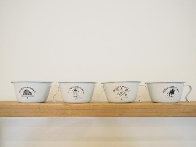 シェラカップ風ホーローマグ|OUTDOOR MONSTER