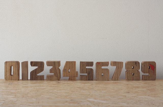木製ナンバー(数字) 足場板|Lサイズ