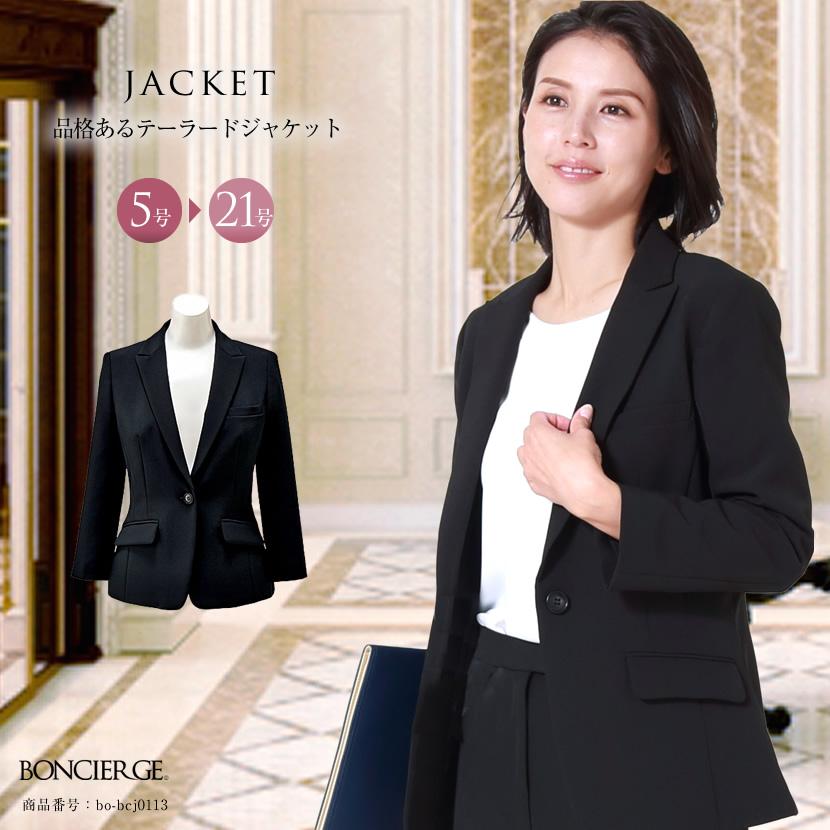 オフィスジャケット BO-BCJ0113