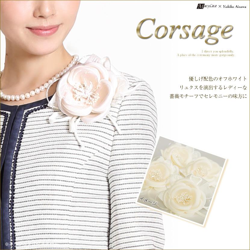 コサージュ CO-ROSE-W