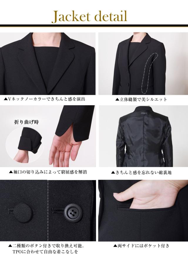 入学式スーツ,通勤スーツ,リクルートスーツ,準喪服,フォーマル