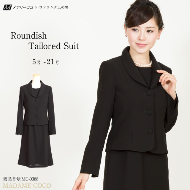 喪服,礼服,レディース,スーツ,ブラックフォーマル,黒
