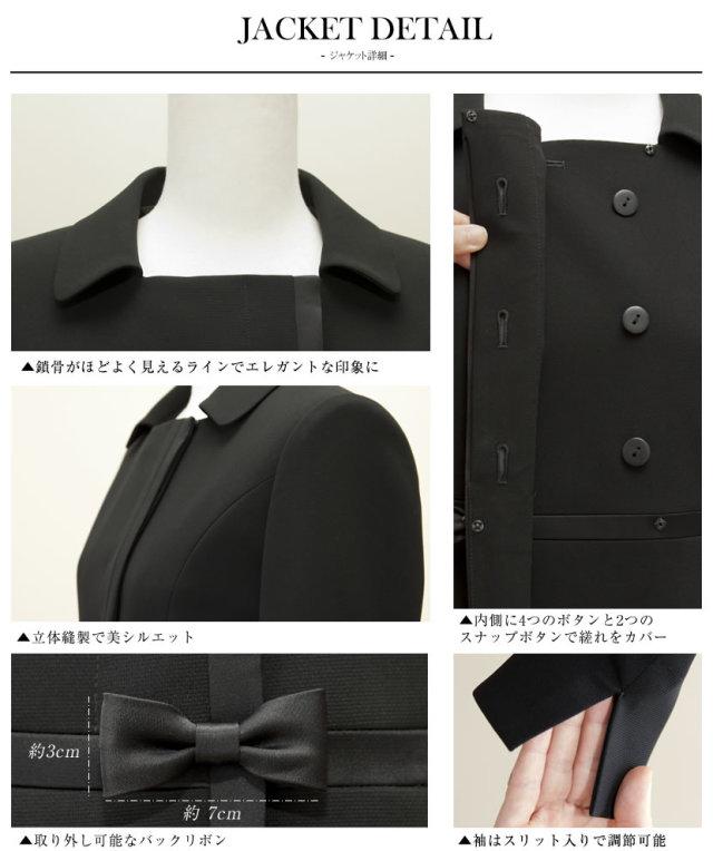ブラックフォーマル,喪服,礼服,フィット確認,ジャストフィット