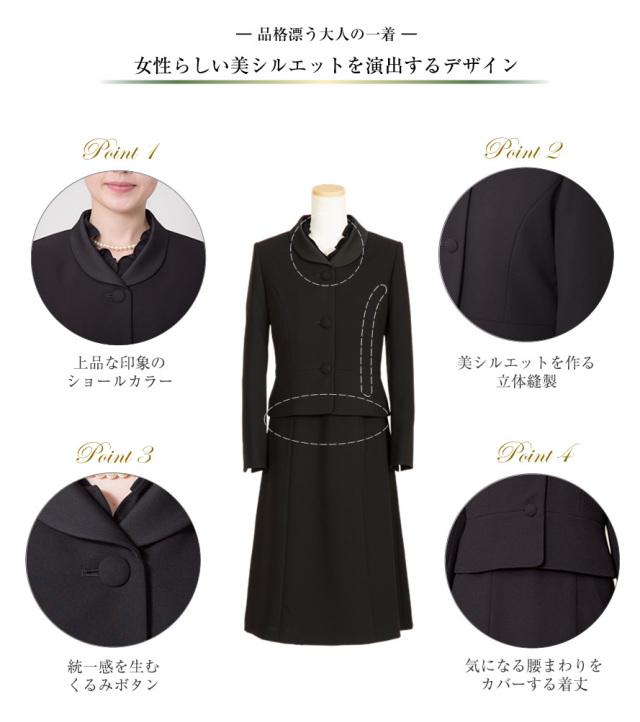 オーダーメイド,ブラックフォーマル,喪服,礼服,オーダースーツ