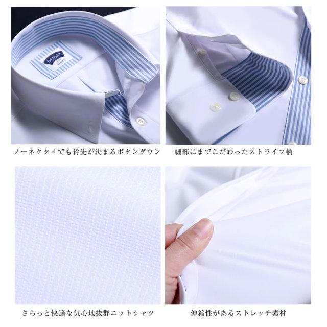 紳士シャツ,ワイシャツ,オーダーシャツ,メンズシャツ,ドレスシャツ,オーダーメイド