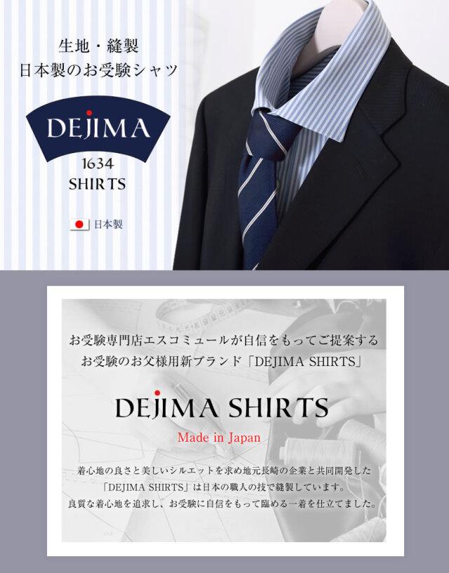 メンズシャツ,紳士シャツ,カッターシャツ