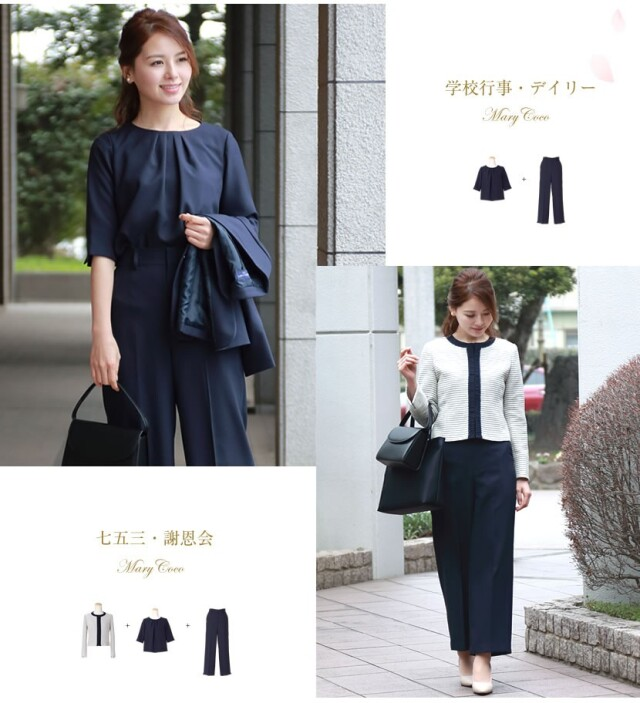 入学式スーツ,ママスーツ