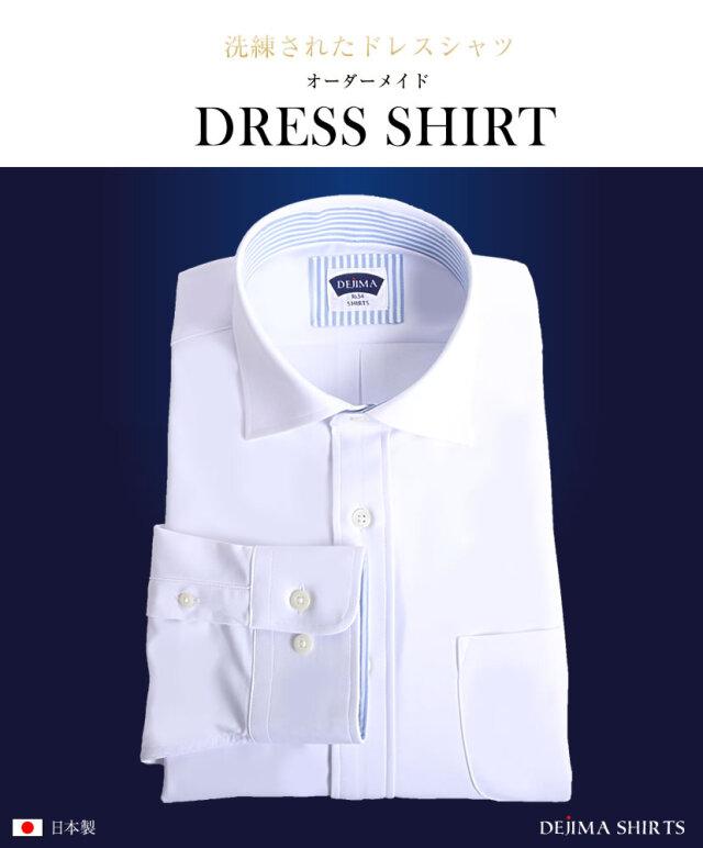 メンズシャツ,紳士シャツ,カッターシャツ,オーダーシャツ