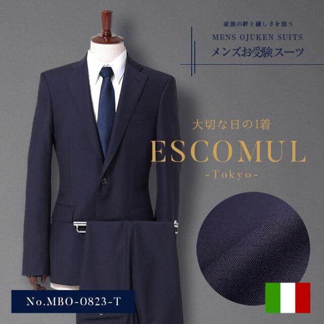オーダーメイド イタリア産ウール100% お父様用お受験スーツ 紳士 MBO-0823-T