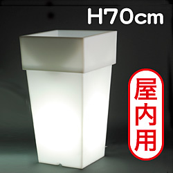 ☆送料無料☆【セラルンガ】トーレ70・ライト付プランター屋内用・プラスチック製・光る植木鉢