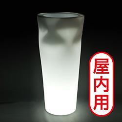 ☆送料無料☆【プラストコレクション】セービングスペース・ライト付プランター屋内用・プラスチック製・光る植木鉢