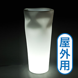 ☆送料無料☆【プラストコレクション】セービングスペース・ライト付プランター屋外用・プラスチック製・光る植木鉢