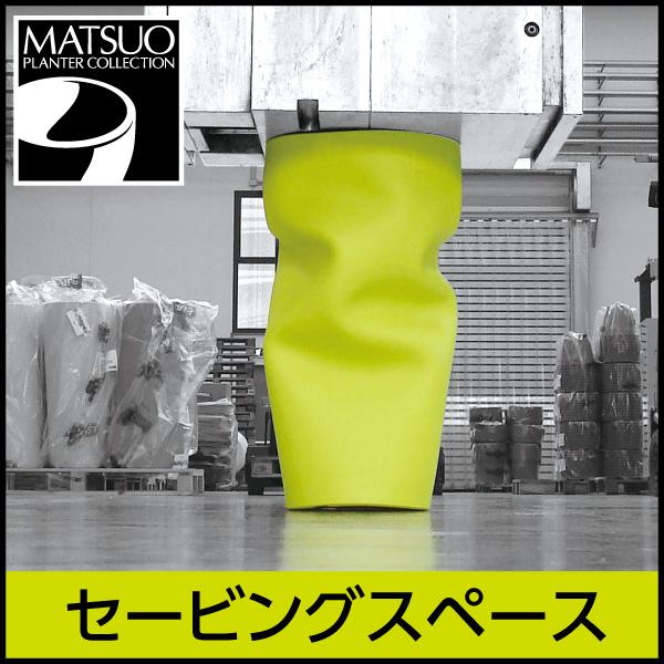 ☆送料無料☆【プラストコレクション】セービングスペース・デザイナーズ・プラスチック製