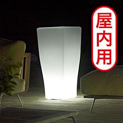 ☆送料無料☆【ユーロ3プラスト】クアドラム51・ライト付プランター屋内用・プラスチック製・光る植木鉢