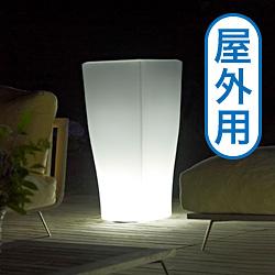☆送料無料☆【ユーロ3プラスト】クアドラム51・ライト付プランター屋外用・プラスチック製・光る植木鉢