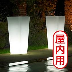 ☆送料無料☆【ユーロ3プラスト】キアム40・ライト付プランター屋内用・プラスチック製・光る植木鉢