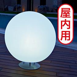 ☆送料無料☆【ユーロ3プラスト】スフェラ・ライト65・屋内用・プラスチック製・光る植木鉢