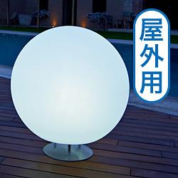 ☆送料無料☆【ユーロ3プラスト】スフェラ・ライト65・屋外用・プラスチック製・光る植木鉢