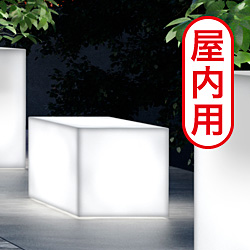 ☆送料無料☆【ユーロ3プラスト】カセッタキューブ・ライト付オブジェ屋内用・プラスチック製・光る植木鉢