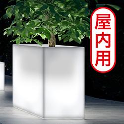 ☆送料無料☆【ユーロ3プラスト】カセッタキューブハイ・ライト付プランター屋内用・プラスチック製・光る植木鉢