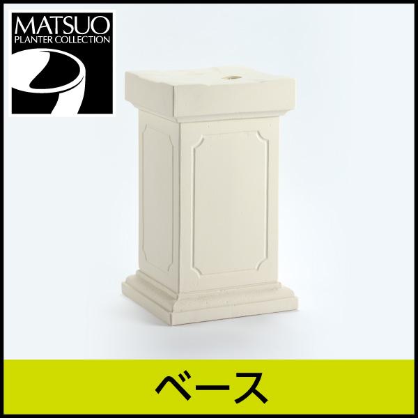 ☆送料無料☆【ユーロスリープラスト】ベース・プラスチック・樹脂製