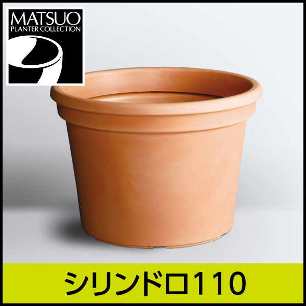 ☆送料無料☆【ユーロスリープラスト】シリンドロ110・プラスチック・樹脂製