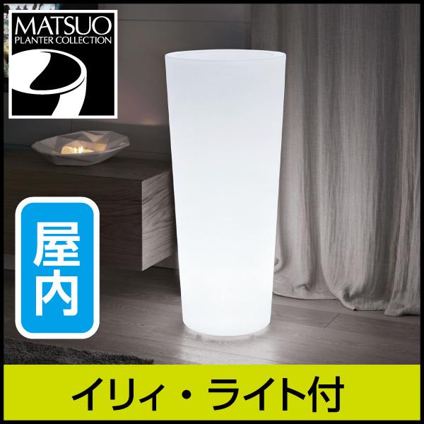 ☆送料無料☆【ユーロ3プラスト】イリィ・ライト付プランター屋内用・プラスチック製・光る植木鉢