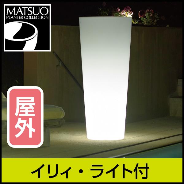 ☆送料無料☆【ユーロ3プラスト】イリィ・ライト付プランター屋外用・プラスチック製・光る植木鉢