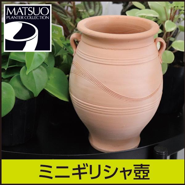 ミニ壺型テラコッタ