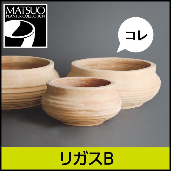 ☆送料無料☆【ギリシャ・クレタ島】リガスB/Φ52×H23/テラコッタ/素焼き鉢