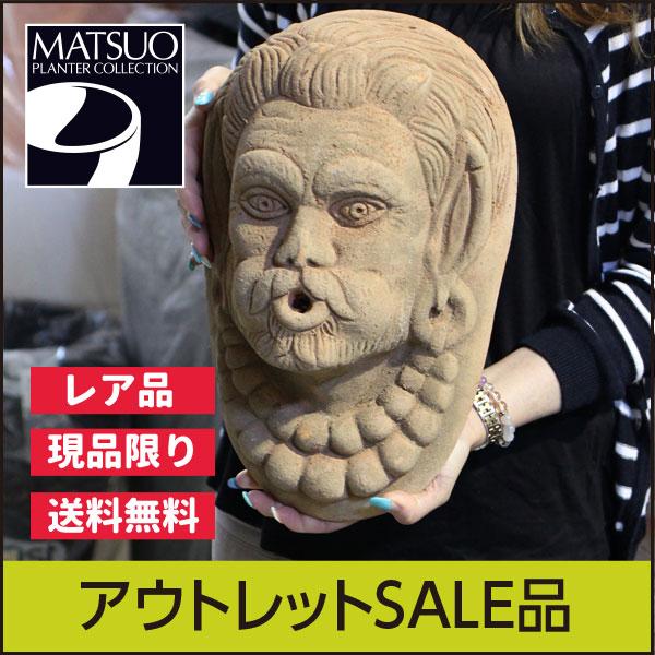 【サンプル入荷品・送料無料】アウトレットセールSALE・オブジェ・マスク・ピラータ・イタリアンテラコッタ製・仮面・壁飾り