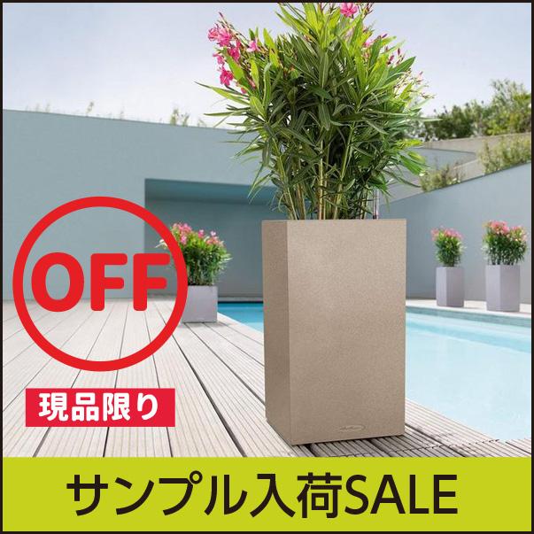 【少量入荷品】アウトレットセール品・レチューザエコノミー・カントタワー・LECHUZA・プラスチック製