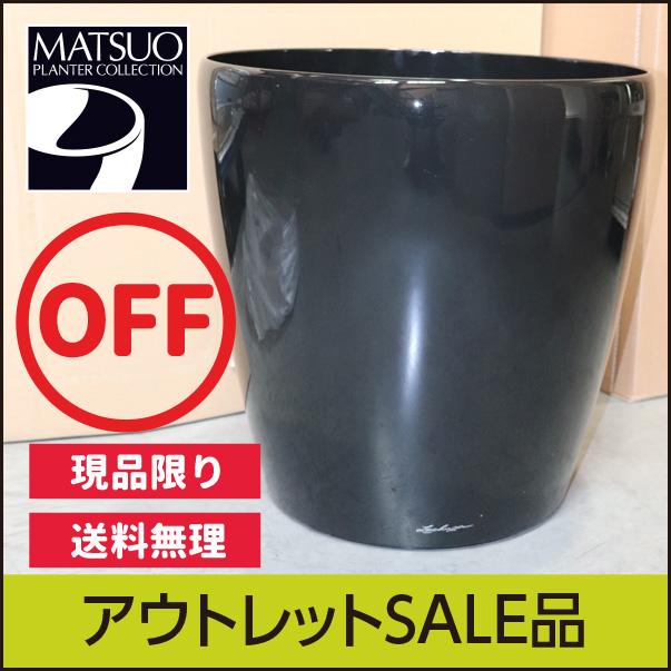 ☆送料無料☆【訳あり】アウトレットセール品・クラシコ60・ブラック・LECHUZA・プラスチック製