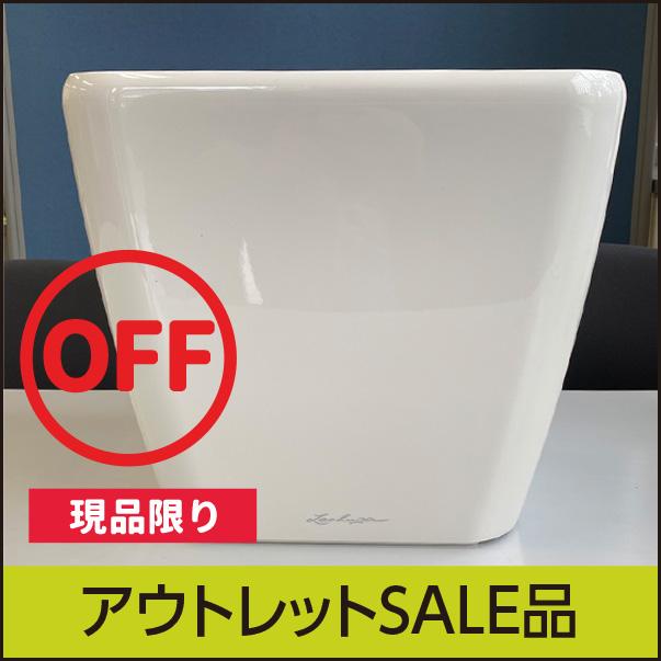 【訳あり】アウトレットセールSALEレチューザプレミアムクアドロ・ジョーカー35★ホワイト・LECHUZA・プラスチック製