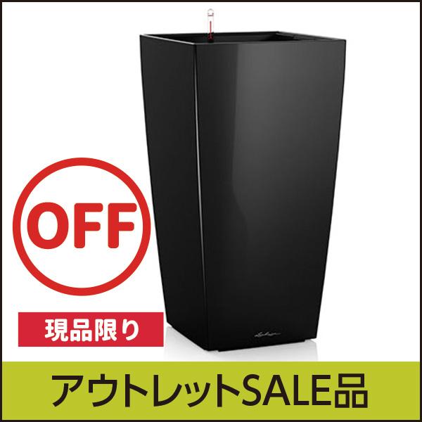 【訳あり】アウトレットセールSALEレチューザプレミアムキュービコ22・ブラック・LECHUZA・プラスチック製