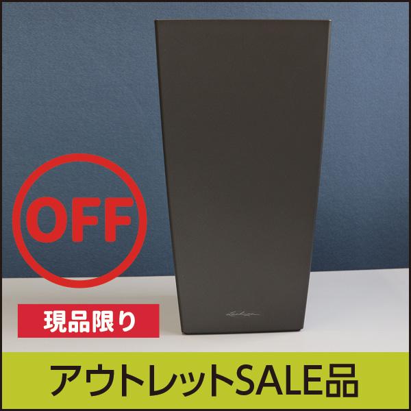【訳あり】アウトレットセールSALEレチューザプレミアムキュービコ22・チャコール・LECHUZA・プラスチック製