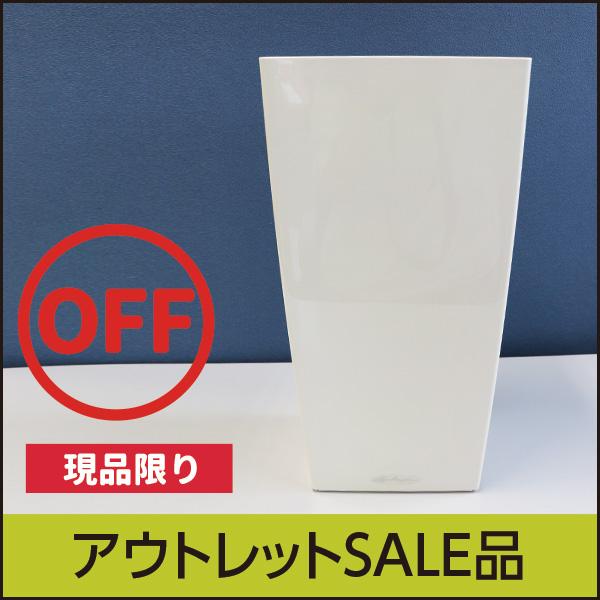【訳あり】アウトレットセールSALEレチューザプレミアムキュービコ22・ホワイト・LECHUZA・プラスチック製