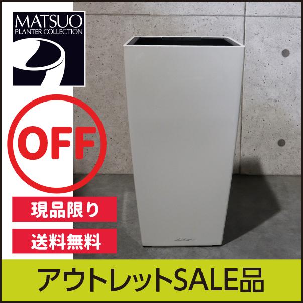 【訳あり】アウトレットセールSALEレチューザプレミアムキュービコ30・ホワイト・LECHUZA・プラスチック製