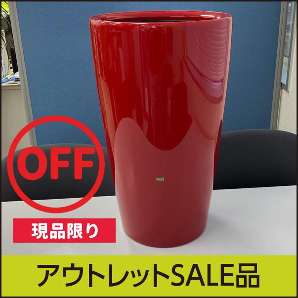 【訳あり】アウトレットセールSALEレチューザプレミアムロンド32★スカーレット・LECHUZA・プラスチック製
