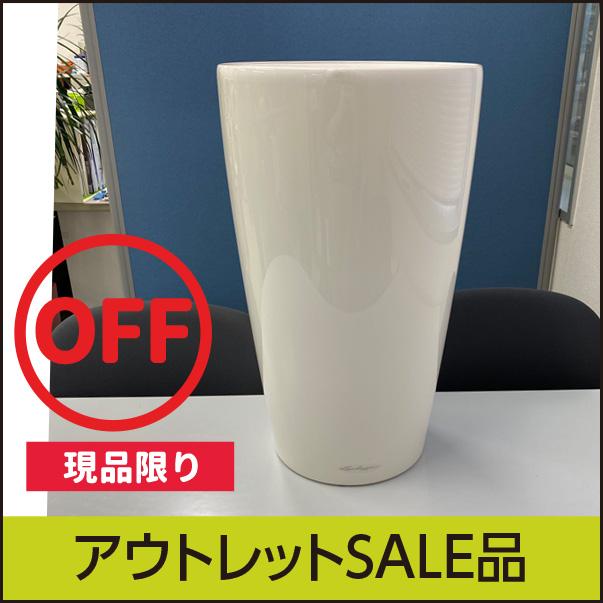 【訳あり】アウトレットセールSALEレチューザプレミアムロンド32★ホワイト・LECHUZA・プラスチック製