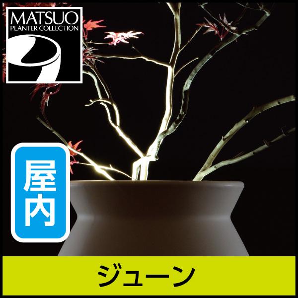 ☆送料無料☆【セラルンガデザイナーズ】ジューン・ライト付プランター屋内用・プラスチック製・光る植木鉢