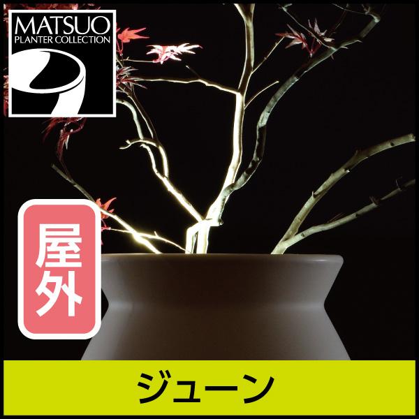 ☆送料無料☆【セラルンガデザイナーズ】ジューン・ライト付プランター屋外用・プラスチック製・光る植木鉢