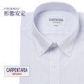 ワイシャツ[CARPENTARIA] ボタンダウン ホワイト×ライトパープルストライプ 形態安定 標準型 DAPC16-30