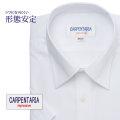 半袖ワイシャツ[CARPENTARIA] レギュラーカラー ホワイトドビーストライプ 形態安定 標準型 DHPC23-01