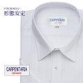 半袖ワイシャツ[CARPENTARIA] レギュラーカラー ホワイト×ライトグレーストライプ 形態安定 標準型 DHPC23-02