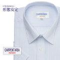 半袖ワイシャツ[CARPENTARIA] レギュラーカラー ホワイト×ブルーストライプ 形態安定 標準型 DHPC23-04